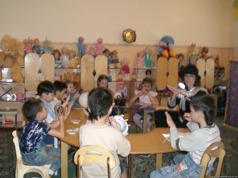 руководство и контроль в доу обследование состояния здоровья детей